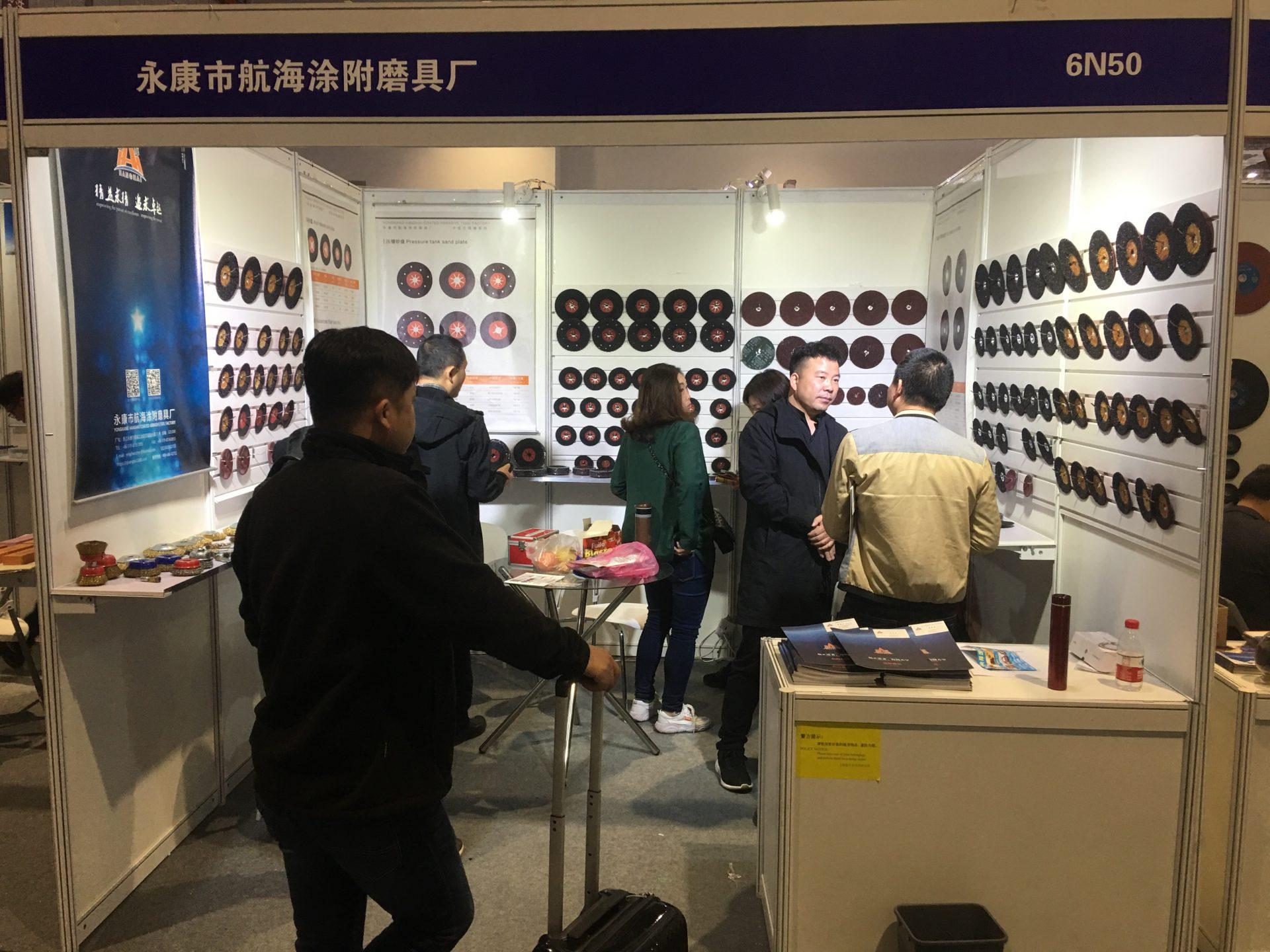 上海五金展